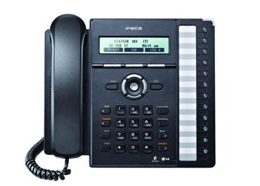 LG Ericsson PABX System